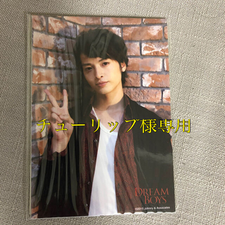 キスマイフットツー(Kis-My-Ft2)の玉森裕太 ドリボ フォトセット 2015 DREAM BOYS(アイドルグッズ)