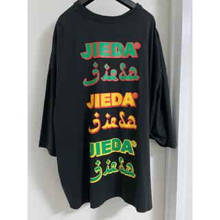 ジエダ(Jieda)のjieda  Tシャツ 20ss  ヘブライ(Tシャツ/カットソー(半袖/袖なし))