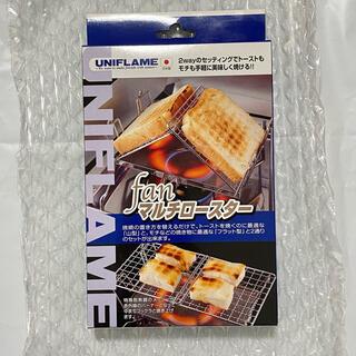 ユニフレーム(UNIFLAME)のユニフレーム fanマルチロースター 焼き網 トースト 餅 (調理器具)