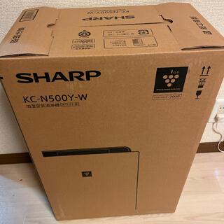シャープ(SHARP)の匿名配送!SHARP 加湿空気清浄機 KC-N500Y-W(空気清浄器)