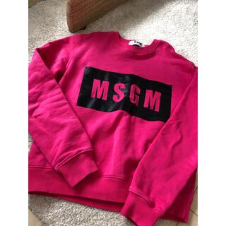 MSGM - MSGM トレーナー スウエット S
