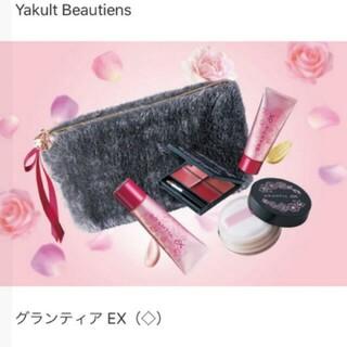 ヤクルト(Yakult)のグランティアEX メイクアップコフレ8(コフレ/メイクアップセット)