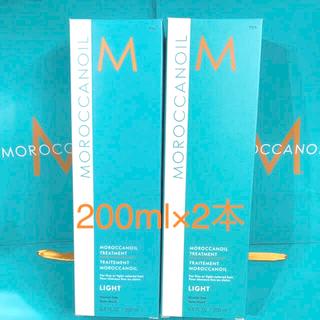 モロッカンオイル(Moroccan oil)のライト 200ml×2本セット モロッカン オイル トリートメント ラクマパック(オイル/美容液)