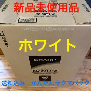 SHARP - シャープ 加湿空気清浄機 プラズマクラスター7000 KC30-T7