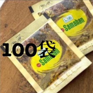 再入荷アーユルヴェーダ【サマハン 100袋】ハーブティー スパイスティー(茶)