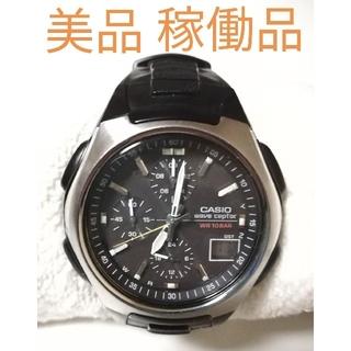 カシオ(CASIO)の稼働品 カシオ ウェーブセプター WVQ-400 軽量設計 ☆美品☆(腕時計(アナログ))