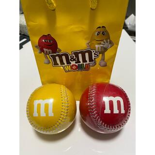 エムアンドエムアンドエムズ(m&m&m's)のm&ms 硬式ボール セット(ボール)