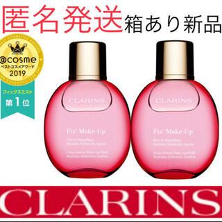 クラランス(CLARINS)のクラランス フィックスメイクアップ 50ml  皮脂崩れ防止 ミスト化粧水(化粧水/ローション)