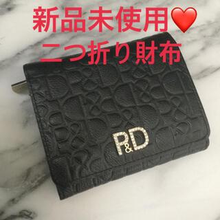 ピンキーアンドダイアン(Pinky&Dianne)の新品未使用❤型押しロゴ❤二つ折り財布(財布)