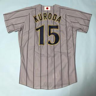 MIZUNO - 2004アテネ五輪 野球日本代表ユニフォーム 黒田博樹投手モデル 未使用美品
