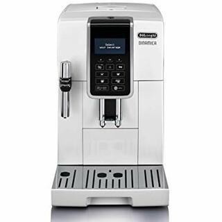 デロンギ(DeLonghi)の【新品・未開封】デロンギECAM35035W(コーヒーメーカー)