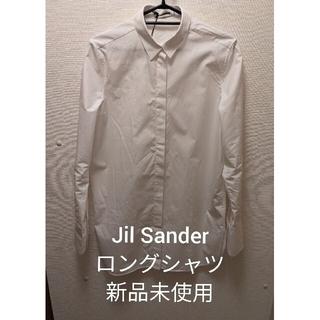 ジルサンダー(Jil Sander)のJil Sander ロングシャツ(シャツ)