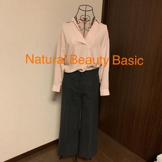 ナチュラルビューティーベーシック(NATURAL BEAUTY BASIC)のNatural Beauty Basic チャコール✨ワイドパンツ(その他)