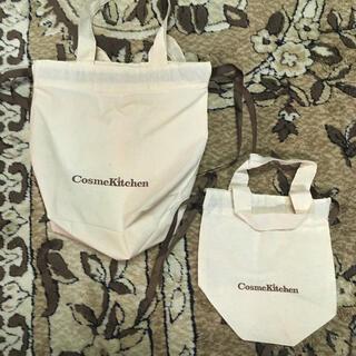 コスメキッチン(Cosme Kitchen)のcosmekitchen ショップ袋(ショップ袋)