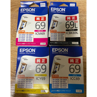 エプソン(EPSON)のエプソン純正インク(砂時計)新品 期限内(PC周辺機器)