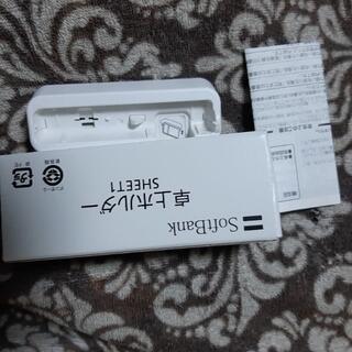 シャープ(SHARP)のシャープ 卓上ホルダー SHEE1(バッテリー/充電器)