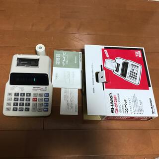 シャープ(SHARP)の希少 生産終了 レトロ電卓 シャープ (オフィス用品一般)