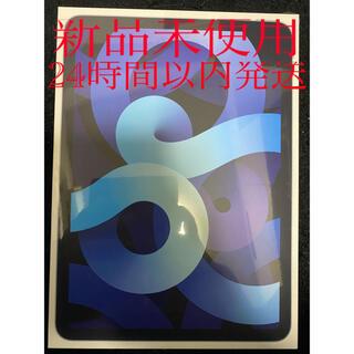 アイパッド(iPad)のMSY様専用 iPad Air4 256GB Wi-Fiモデル スカイブルー(タブレット)