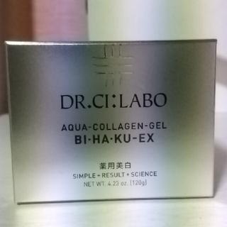 ドクターシーラボ(Dr.Ci Labo)のドクターシーラボ 薬用アクアコラーゲンゲル美白EX 120g(オールインワン化粧品)