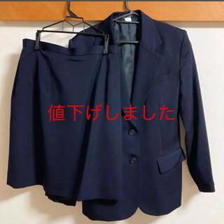 ハナエモリ(HANAE MORI)の安田女子大学 制服(スーツ)