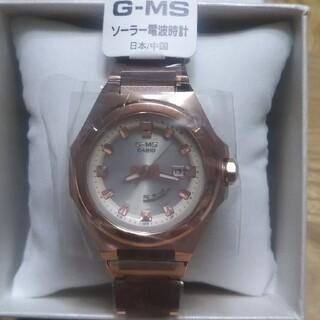 ベビージー(Baby-G)のCASIO 腕時計 BABY-G ベビージー MSG-W300CG-5AJF(腕時計)