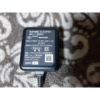 シャープ(SHARP)のシャープ ACアダプター SHCAA1(バッテリー/充電器)