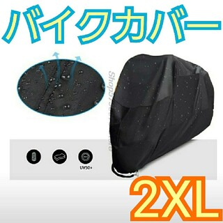 バイクカバー★2XL ブラック 撥水 耐水 耐熱 防雪 紫外線カット 厚手 赤(その他)