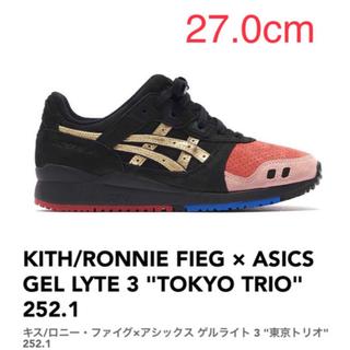 アシックス(asics)のKITH/RONNIE FIEG × ASICS GEL LYTE 3 黒 27(スニーカー)
