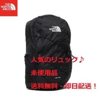 THE NORTH FACE - 【未使用品です♪】THE NORTH FACE NM72053 Jester