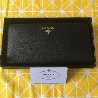 PRADA - 美品 PRADA プラダ 長財布