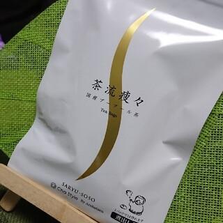 ティーライフ(Tea Life)の茶流痩々   プーアール茶(健康茶)