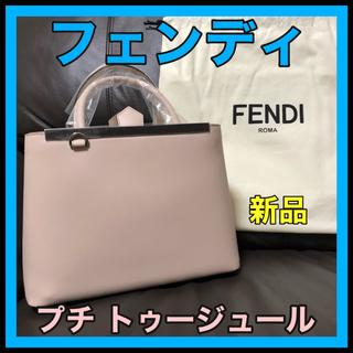 フェンディ(FENDI)のフェンディFENDI プチトゥージュール ハンドバッグ/ショルダーバッグ(ハンドバッグ)