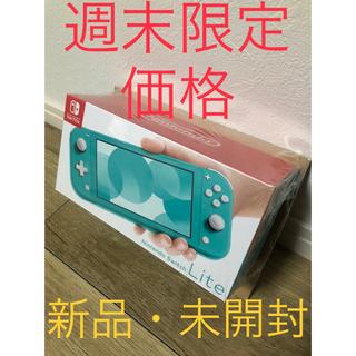 ニンテンドースイッチ(Nintendo Switch)のSwitch Lite 任天堂 スイッチ  本体  ニンテンドウ ターコイズ(携帯用ゲーム機本体)