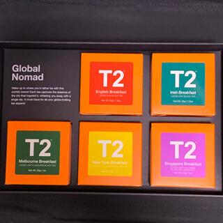 【未開封】T2 Five Global Nomad 紅茶 5種類 ブラックティー(茶)