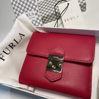 フルラ(Furla)の正規品♥︎FURLA メトロポリス  バイフォールド 折り財布(財布)