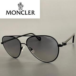 MONCLER - ML モンクレール マットブラック グレー パイロット ティアドロップ Leon