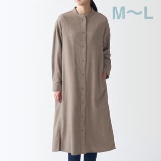 ムジルシリョウヒン(MUJI (無印良品))の無印良品    新疆綿フランネルスタンドカラーワンピース  M-L モカブラウン(ひざ丈ワンピース)