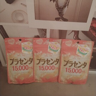 マルマン(Maruman)のマルマン プラセンタ15000 90粒(約30日分)✕3袋セット(その他)