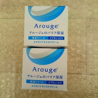 Arouge - 2箱セット アルージェ クリーム