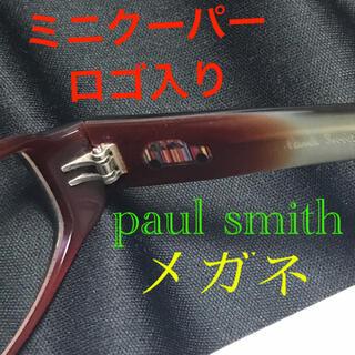 ポールスミス(Paul Smith)のポールスミス メガネ ミニクーパー 車柄 眼鏡  服飾雑貨 メンズ レディース(サングラス/メガネ)
