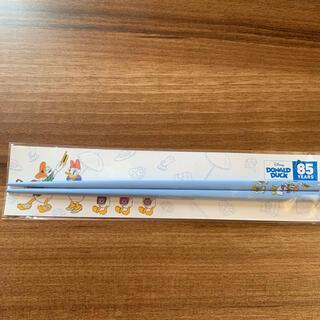 ディズニー(Disney)のディズニーストアクラブ ドナルドお箸(カトラリー/箸)
