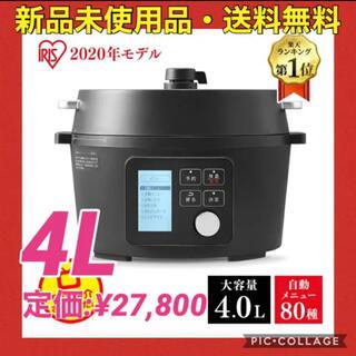 アイリスオーヤマ(アイリスオーヤマ)の【新品未使用・送料無料】アイリスオーヤマ電気圧力鍋4L KPC-MA4-B(炊飯器)