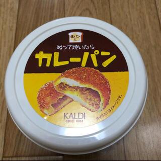 カルディ(KALDI)のぬって焼いたらカレーパン(パン)