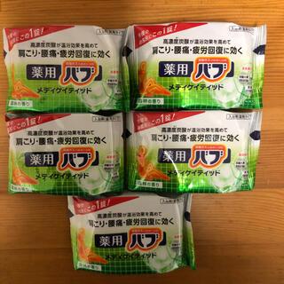 カオウ(花王)の花王薬用バブ メディケイティッド 森林の香り 5個(入浴剤/バスソルト)