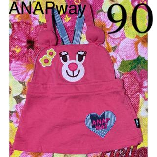 ANAP Kids - ANAP ANAPway ジャンバ-スカ-ト 90