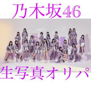 ノギザカフォーティーシックス(乃木坂46)の専用 乃木坂(女性アイドル)