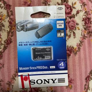 ソニー(SONY)のSONY MS-MT4G 旧パッケージ(PC周辺機器)