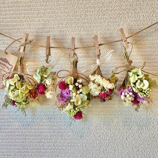 お花たっぷりドライフラワー スワッグ ガーランド❁76 紫陽花ピンク 白 花束(ドライフラワー)
