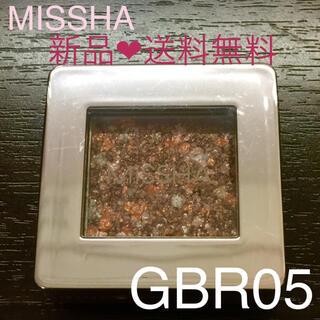 MISSHA - 送料無料 ミシャ グリッタープリズム シャドウ GBR05  テディプリズム