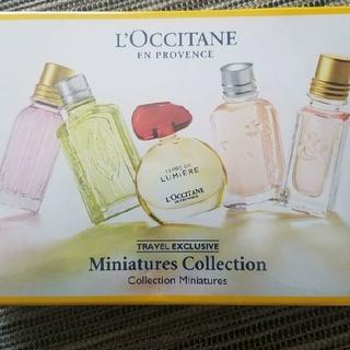 L'OCCITANE - 新品✨ロクシタン ミニ香水 5本セット